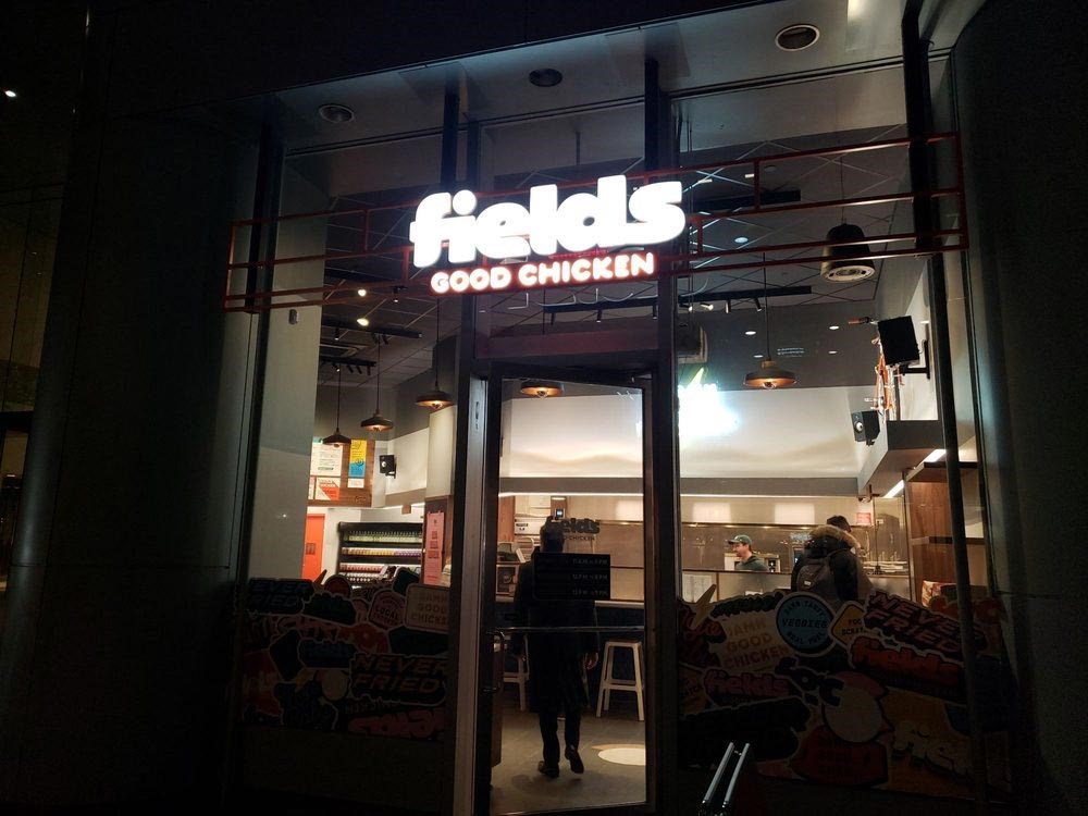 Fields Good Chicken at 599 Lexington Avenue, New York City